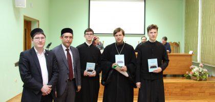 Проректор по научно-богословской работе и студенты магистратуры приняли участие в конференции РИИ