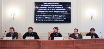 Общецерковная аспирантура получила лицензию на преподавание «Теологии»