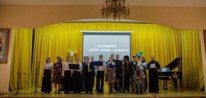 Праздничный концерт ко дню пожилых людей  состоялся в Казанской семинарии