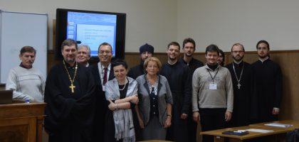 Проректор по научно-богословской работе принял участие в IХ Международной научно-богословской конференции Санкт-Петербургской Духовной Академии