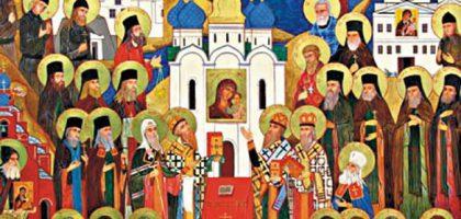 СЛУЖБА СОБОРУ КАЗАНСКИХ СВЯТЫХ