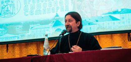 В Казанской духовной семинарии выступит с лекцией профессор Московской духовной академии протоиерей Максим Козлов