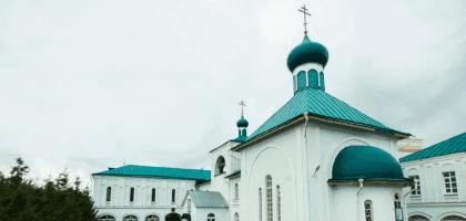 Программа XVI Международной научно-богословской конференции «Богословие и светские науки: традиционные и новые взаимосвязи»