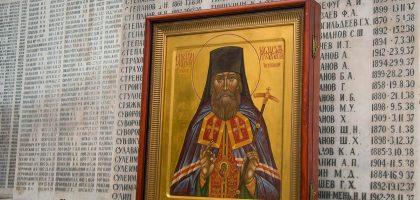 80-летие со дня кончины священномученника Иоасафа Чистопольского