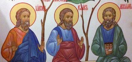 Проповедь иерея Александра Ермолина в неделю 29-ю по Пятидесятнице