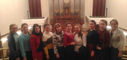 Студентки регентско-катехизаторского отделения семинарии посетили концерт «Любовь Святая»