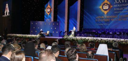 Казанская семинария приняла участие в рождественских чтениях