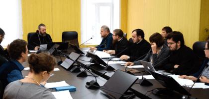 Состоялось очередное заседание рабочей группы по подготовке Семинарии к государственной аккредитации