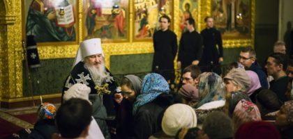 Ректор семинарии митрополит Феофан совершил вечерню с чином прощения в Благовещенском соборе Казани