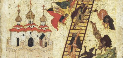 Проповедь проректора по учебной работе иерея Александра Ермолина в неделю 4-ю Великого поста