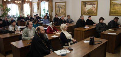 В Казанской православной духовной семинарии начались курсы повышения квалификации для преподавателей