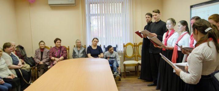 Студенты семинарии провели концерт в Центре социального обслуживания