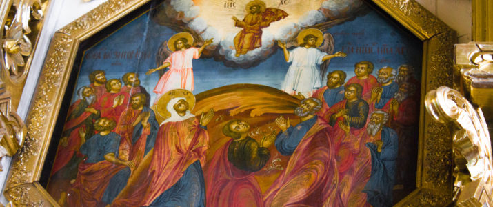 Празднование Вознесения Господня в Казанской семинарии