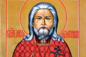 Священномученик Михаил Вотяков, пресвитер Чистопольский