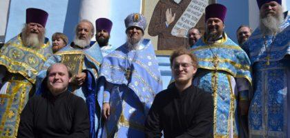 «Алла Анасынын бяйряме»: преподаватель и студенты семинарии приняли участие в торжествах кряшенского прихода г. Казани