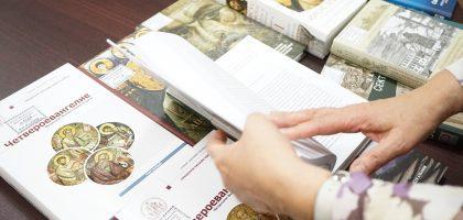 В библиотеку Казанской православной духовной семинарии поступили новые учебные пособия