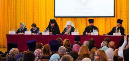В Казанской православной духовной семинарии состоится III Съезд православных педагогов