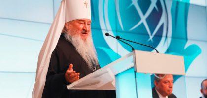 Ректор Казанской семинарии митрополит Феофан выступил на международном форуме «Религия и мир: религия и цифровое общество»