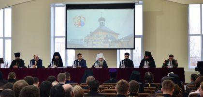 В КАЗАНСКОЙ ДУХОВНОЙ СЕМИНАРИИ ПРОШЛО ТОРЖЕСТВЕННОЕ МЕРОПРИЯТИЕ ПО СЛУЧАЮ АКТОВОГО ДНЯ