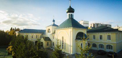 В КАЗАНСКОЙ ПРАВОСЛАВНОЙ ДУХОВНОЙ СЕМИНАРИИ СОСТОЯЛСЯ АКТОВЫЙ ДЕНЬ