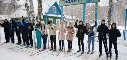 Лыжная прогулка на базе отдыха «Лебяжье»