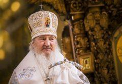 Профессорско-преподавательская корпорация, сотрудники и учащиеся Казанской православной духовной семинарии сердечно поздравляют владыку-ректора с днём рождения!