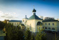 Приглашаем: XVIII Всероссийская научная конференция «Богословие и светские науки: традиционные и новые взаимосвязи»