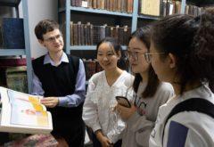 Состоялась экскурсия для студентов Казанского федерального университета