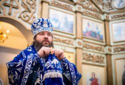 Епископ Иннокентий: «Господь ходит и стучит в сердце каждого из нас, ища, где приклонить голову…»