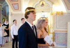 Поздравляем с бракосочетанием