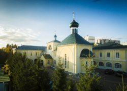 XX Международная научно-богословская конференция «Богословие  и светские науки: традиционные и новые взаимосвязи»