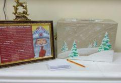 В семинарии состоялась праздничная акция «Тайный Дед Мороз»