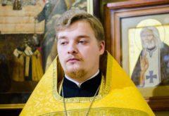 Исполняющим обязанности проректора по воспитательной работе назначен иерей Димитрий Ларионов