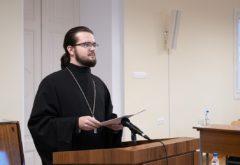 Преподаватель семинарии прошёл защиту кандидатской диссертации