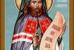 20 октября – день памяти святителя Ионы, епископа Ханькоуского, выпускника и преподавателя Казанской духовной академии