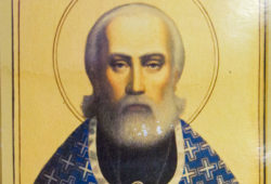 24 октября — день памяти священномученика Филарета Великанова, последнего настоятеля храма Казанской духовной академии